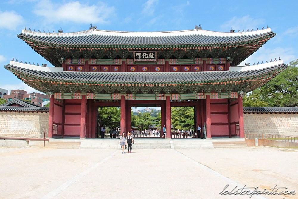 30 Sep 2014: Changdeokgung Palace 창덕궁 | Seoul, South Korea