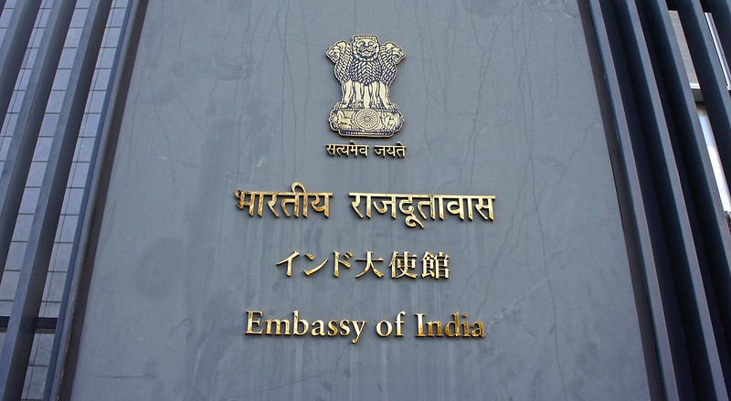 Indian Embassy in Japan, Tokyo