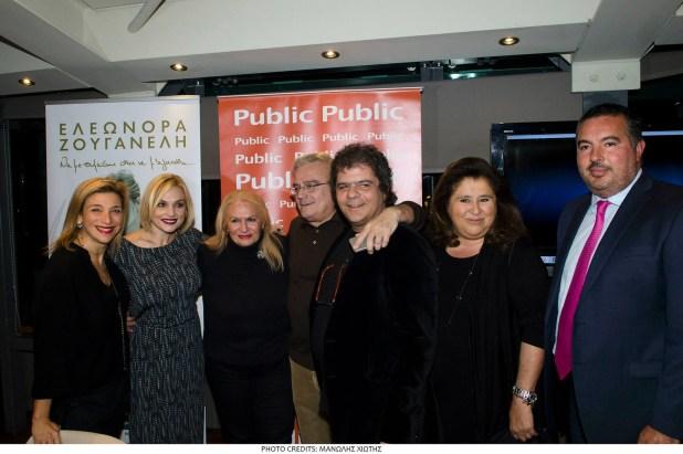 Μαργαρίτα Μάτσα - Ελεωνόρα Ζουγανέλη - Μπέτυ Βαλλάση - Άρης Δαβαράκης - Πέτρος Ζούλιας - Μανουέλα Παυλίδου - Χρήστος Κάτσιος @ Παρουσίαση «Να Με Θυμάσαι Και Να Μ' Αγαπάς» (29-10-2014)