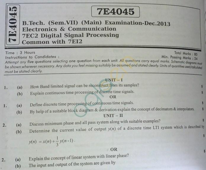 RTU: Question Papers 2013 - 7 Semester - EC - 7E4045
