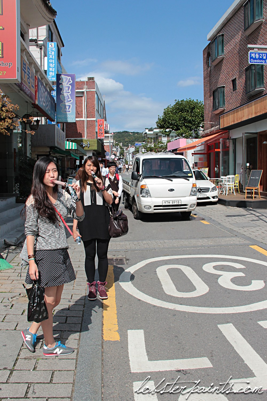 30 Sep 2014: Bukchon Hanok Village 북촌한옥마을   Seoul, South Korea