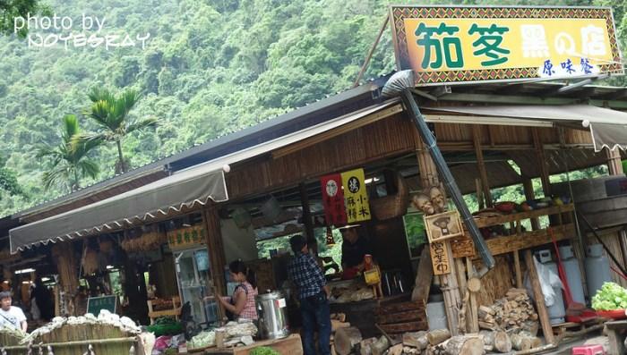 慕谷慕魚 13