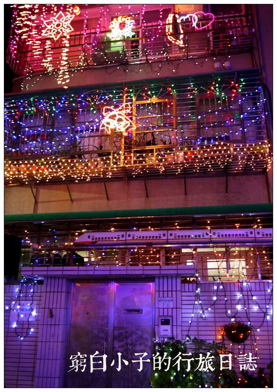 吉慶里聖誕巷 05