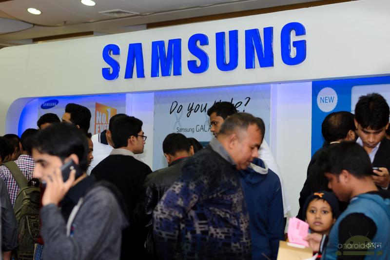 smartphone expo dhaka
