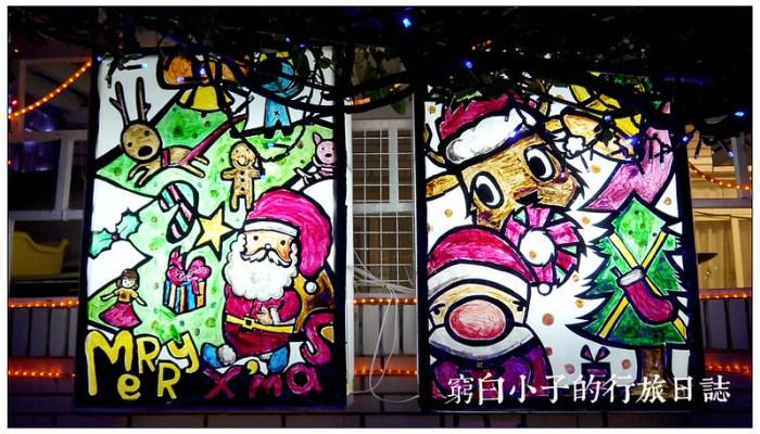 吉慶里聖誕巷 06