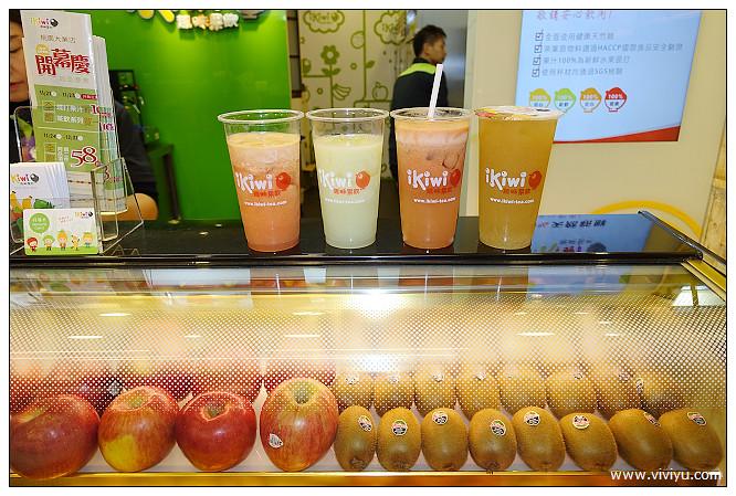 (文末有讀者獨享優惠),ikiwi,新鮮,果汁,桃園,水果,現打果汁,美食 @VIVIYU小世界