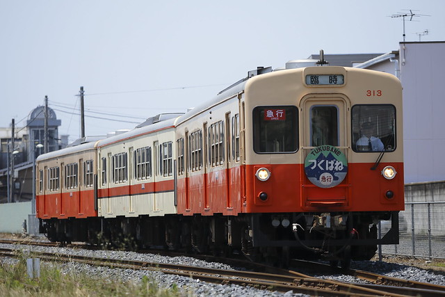 "Kanto Railway DC Type 310 Special Express Train ""Tsukubane"""