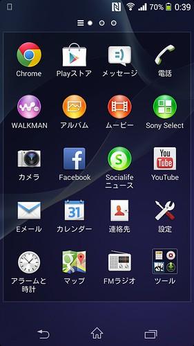 Screenshot_2014-09-06-00-39-49