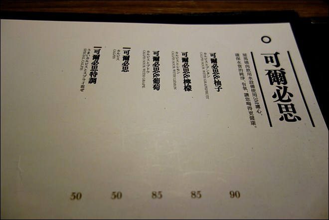 DSC00438