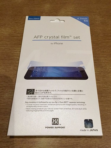 POWER SUPPORT AFP crystal film™ set for iPhone