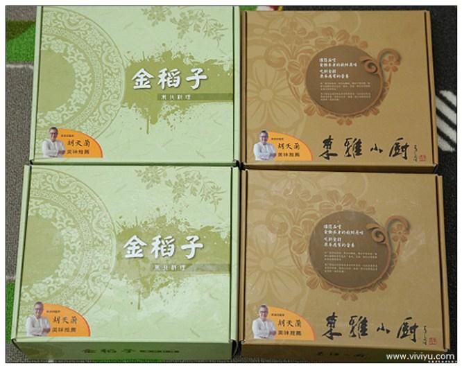 7-11,年菜,東雅小廚,美食,胡天蘭,金稻子,預購年菜 @VIVIYU小世界