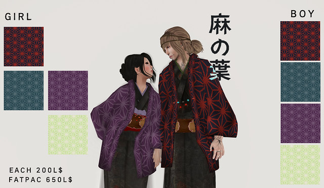 *N*ASANOHA HAORI BOY & GIRL
