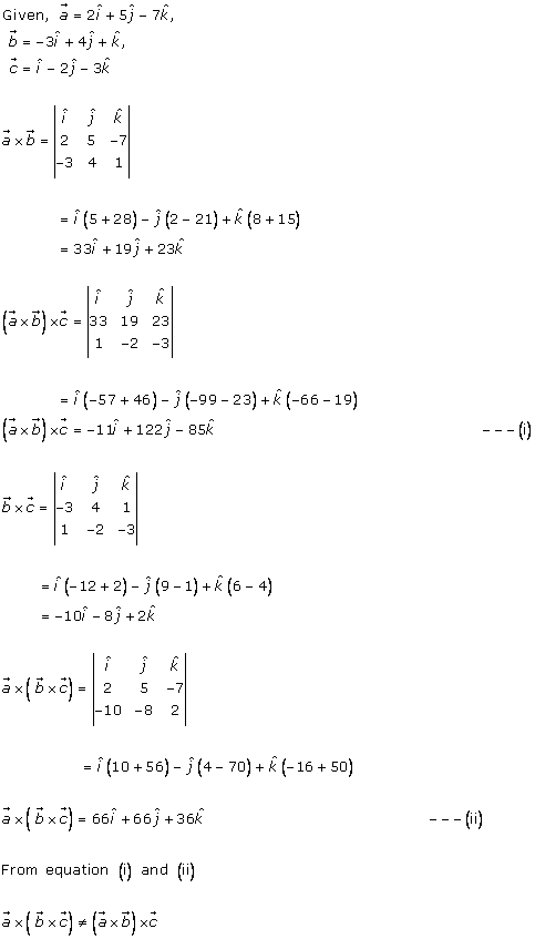 RD Sharma Class 12 Solutions Online Chapter 25 Vector or Cross Product Ex 25.1 Q10