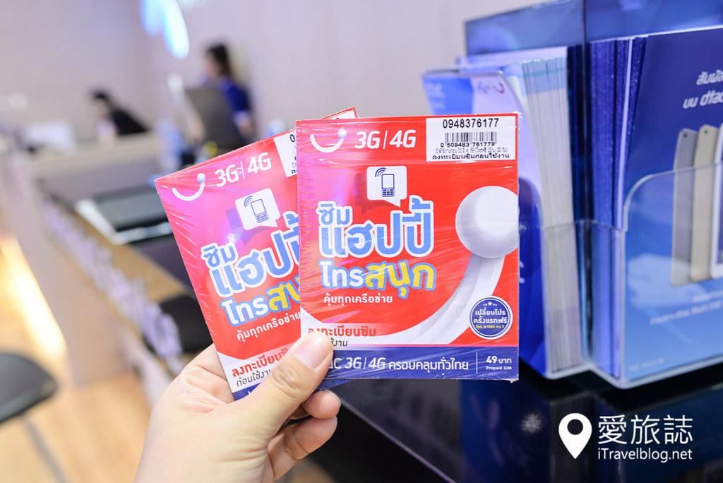 泰国SIM卡上网 (9)