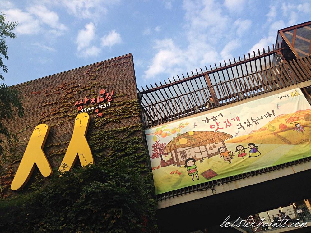 30 Sep 2014: Ssamziegil 쌈지길 | Seoul, South Korea