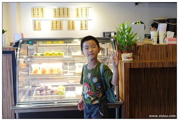 中央街,冰品,桃園,美食,芋頭冰,魔咒 @VIVIYU小世界