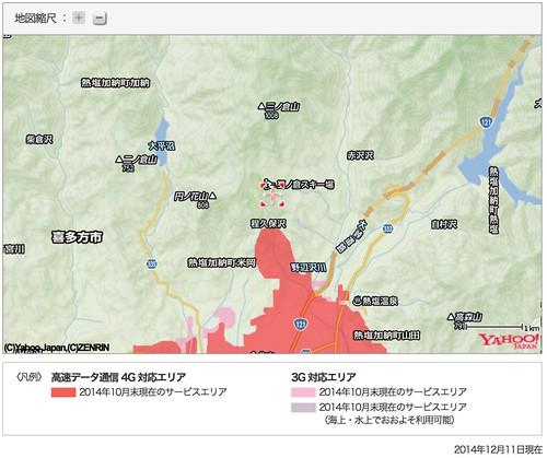 三ノ倉スキー場 YM