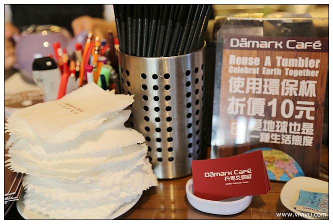 HAOWAYI好哇憶北美漢堡,丹馬克咖啡.Damark @VIVIYU小世界