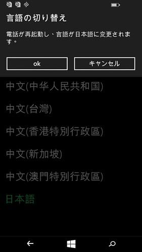 wp_ss_20141003_0003