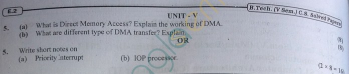 RTU: Question Papers 2013 - 5 Semester - CS - 5E3251