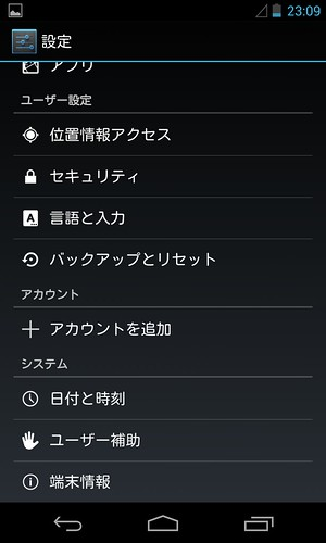 Screenshot_2014-10-31-23-09-45