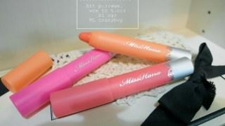 [邀稿] MissHana花娜小姐 ♥ 水潤持色旋轉唇筆