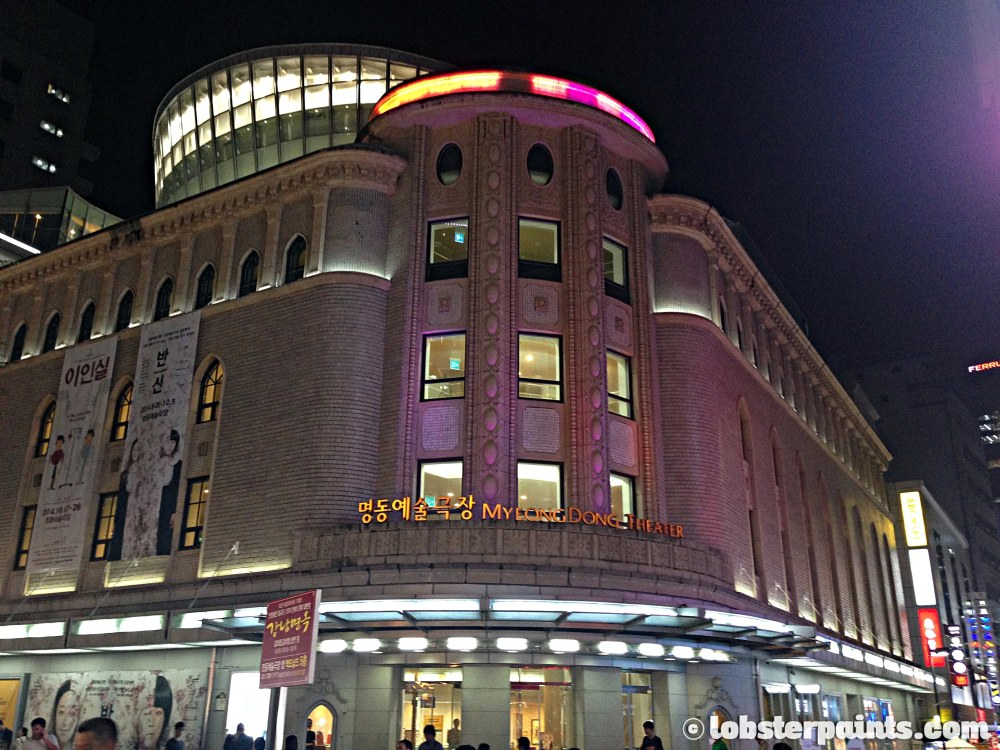29 Sep 2014: Myeongdong Theater | Seoul, South Korea