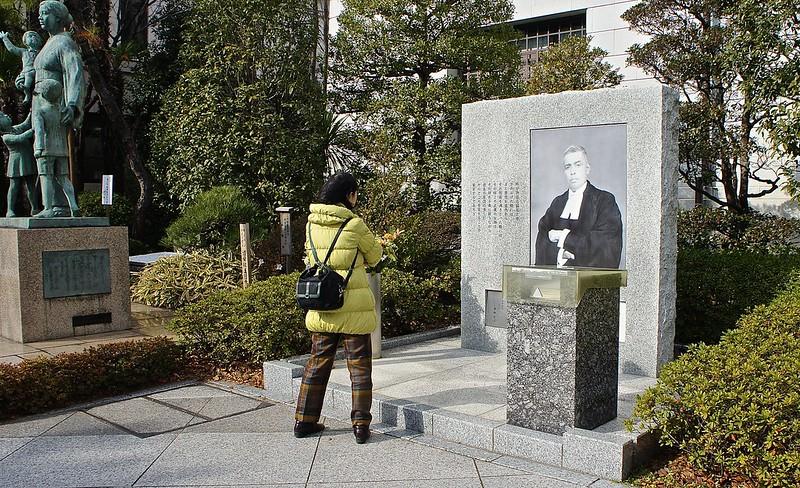 Radha Binod Pal - Yasukuni Shrine