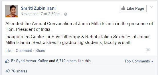 smiriti irani jamia