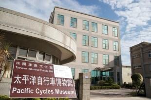 桃園新屋 太平洋自行車博物館-Birdy、Reach、Carrmyme、If系列車款一次看個夠