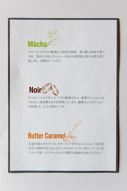 今日のお菓子-2.jpg