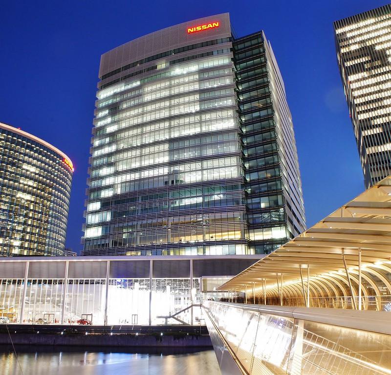 Nissan Global Headquarters Gallery
