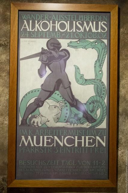 Munich3-119