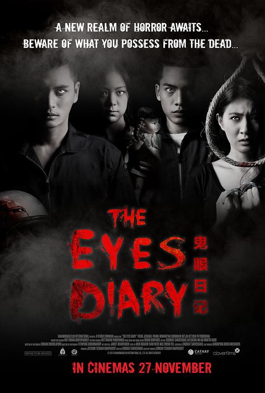 Black Sheep movie 5 full movie english sub download