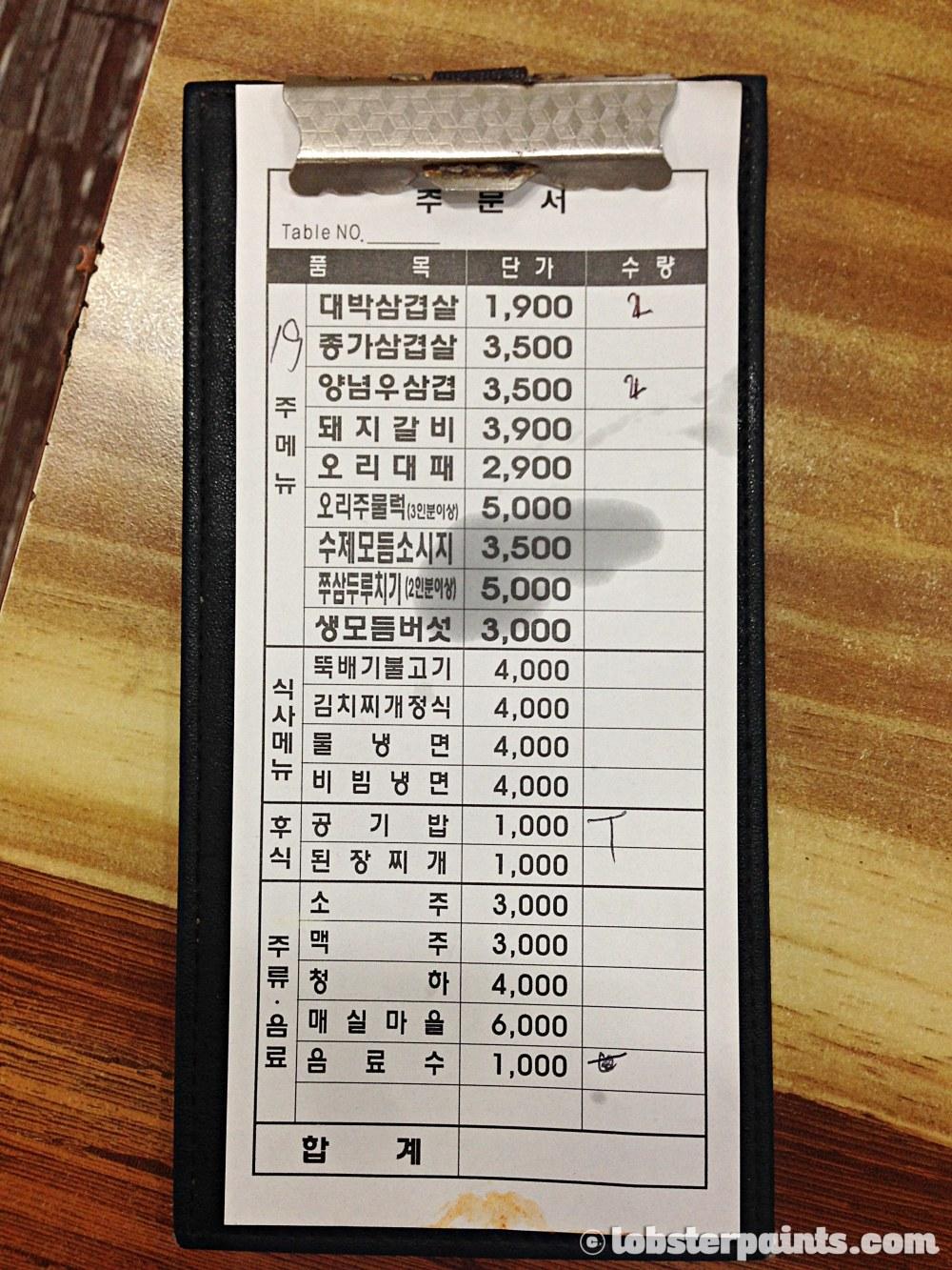 28 Sep 2014: Dinner @ Jong-ga Daebak Jib | Busan, South Korea