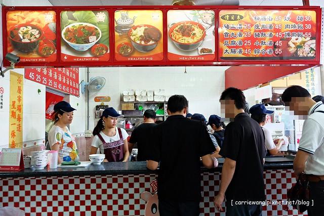 15593616347 b13238435a z - 【台中豐原】康康豬豬血湯炒麵。豐原人的傳統早餐,炒麵界的經濟奇蹟