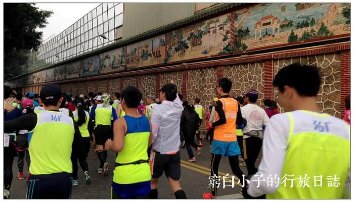 金門馬拉松 08