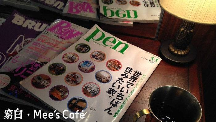 Mee's Cafe 07