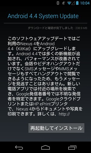 Screenshot_2014-11-03-10-04-43