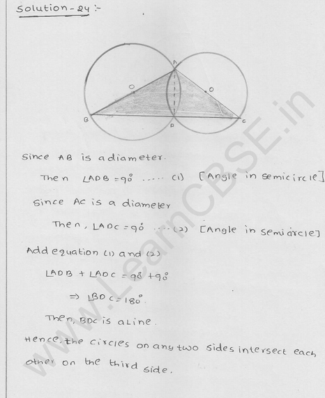RD Sharma Class 9 solutions Chapter 16 Circles Ex 16.5 17