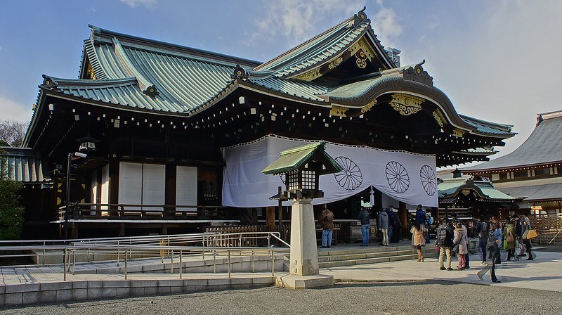 Kudanshita - Yasukuni Shrine