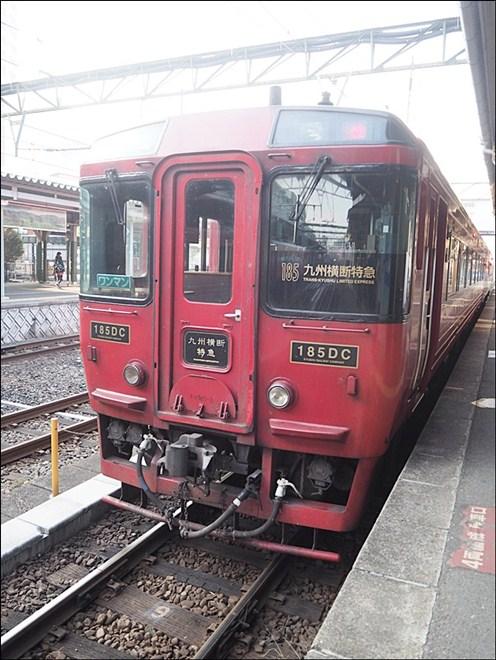 PB181293