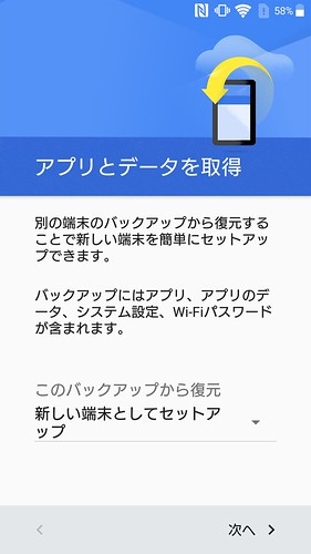 Screenshot_20160703-215638