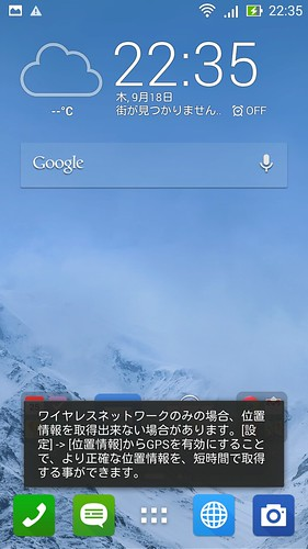 Screenshot_2014-09-18-22-35-32