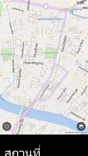HERE Maps และ HERE Drive+