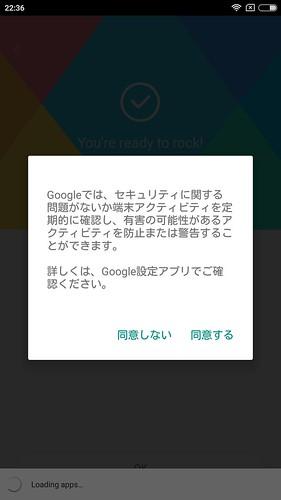 Screenshot_2016-09-15-22-36-54_com.android.vending