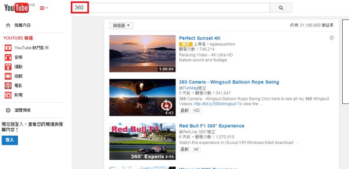 youtube360_01