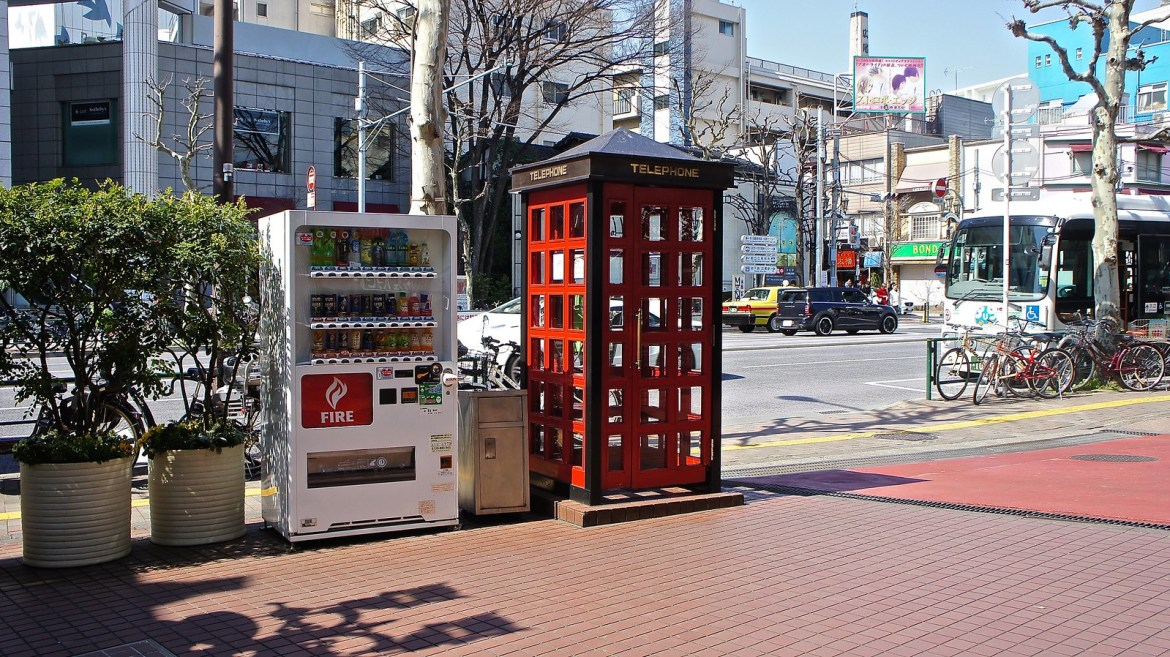 European Style telephone Box at Hiroo
