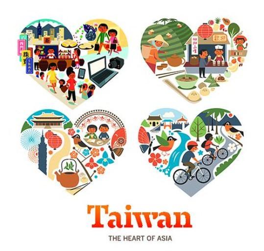 Taiwan Heart of Asia