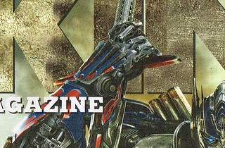 king_magazin